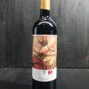 Rødvin Joven