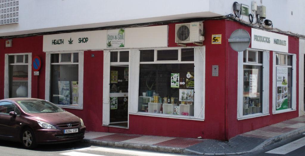 shop outside e1625657541636